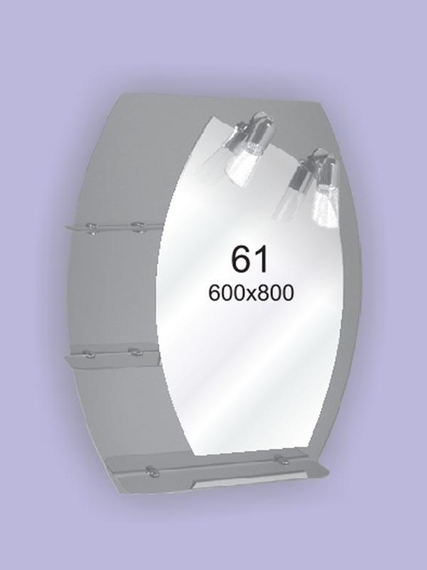 Влагостойкое зеркало с полочками ( настенное зеркало) 600х800мм Ф61
