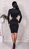 Чорне облягаючу сукню з розрізами, фото 2