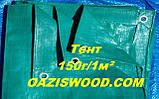 Тент 4х6м дешево 150г/1м2 зелений з тарпауліна з люверсами, посилений., фото 3