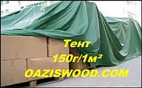 Тент 4х6м дешево 150г/1м² зеленый из тарпаулина с люверсами, усиленный.