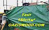 Тент 4х6м дешево 150г/1м² зеленый из тарпаулина с люверсами, усиленный. - Фото