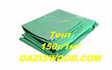 Тент 4х6м дешево 150г/1м2 зелений з тарпауліна з люверсами, посилений., фото 7
