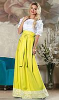 Пышная длинная юбка желтого цвета