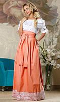 Пышная длинная юбка персикового цвета