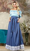 Пышная длинная юбка синего цвета