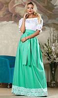 Пышная длинная юбка бирюзового цвета