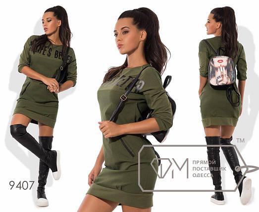 Осеннее мини-платье, фото 2
