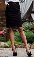 Строгая юбка с карманами