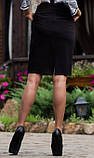 Строгая юбка с карманами, фото 2