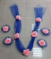 Свадебная лента и цветы на ручки (Компл-ЛР-09) розово-синий