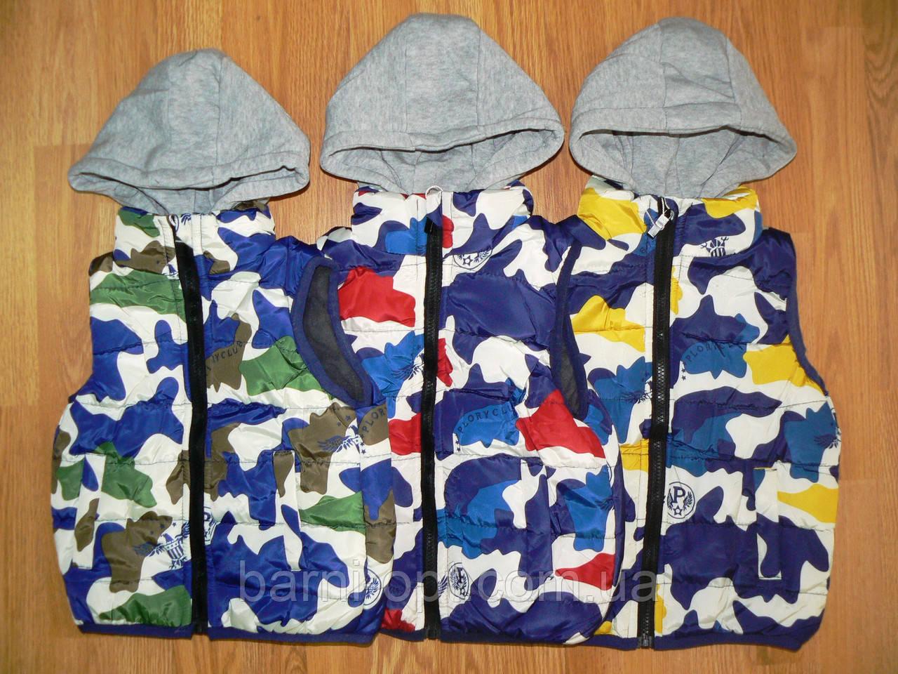 Стеганые жилеты для мальчиков Taurus ,в остатке  1 рр