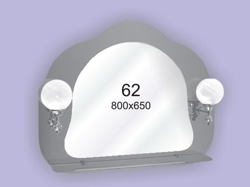 Зеркало влагостойкое в ванную ( настенное зеркало) 800х650мм Ф62