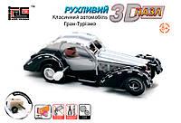 Заводной 3D пазл Классический автомобиль Гранд-Турер HOPE WINNING (HWMP-20)