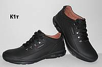 Кроссовки Clubshoes K1t черный (осень 2017)