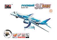 Заводной 3D пазл Боинг 787 HOPE WINNING (HWMP-99)
