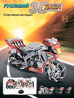 Заводной 3D пазл Спортбайк HOPE WINNING (HWMP-82)