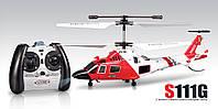 Вертолёт с 3-х канальным и/к управлением светом и гироскопом (215 см) SYMA (S111G)