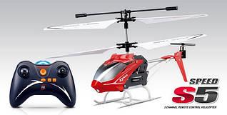 Вертолёт S5 с 3-х канальным и/к управлением светом и гироскопом (23 cм) SYMA (S5)