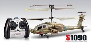 Вертолёт с 3-х канальным и/к управлением светом и гироскопом (22 см) S109G SYMA (S109G)