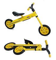 Желтый Складной велобег (желтый) TCV (T700 (Y))