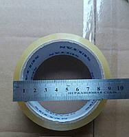 Скотч упаковочный 45х66 (клейкая универсальная лента)