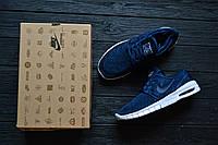 Кроссовки мужские Nike SB Stefan Janoski MAX D1950 синие
