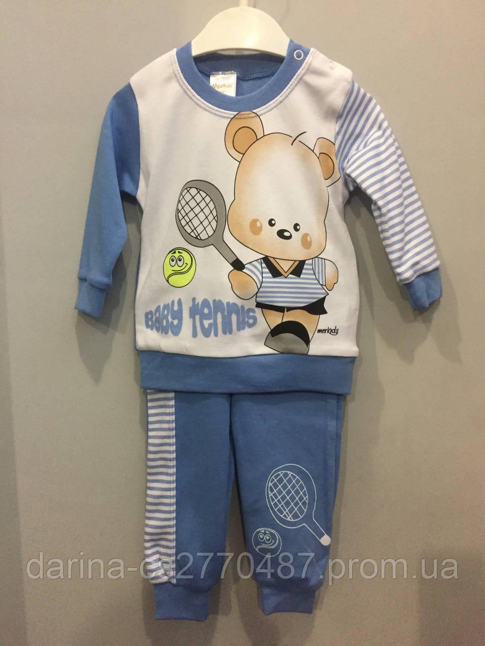 Трикотажный костюм для мальчика с мишкой