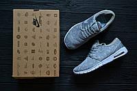 Кроссовки мужские Nike SB Stefan Janoski MAX D1952 серые