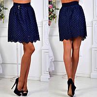 Красивая юбка с перфорацией по всей длине