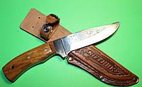 Нож  туристический охотничий Спутник