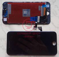 Apple iPhone 7 дисплей в зборі з тачскріном модуль чорний