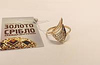 Кольцо золотое, б/у, вес  2.31 грамм, размер 17,5.