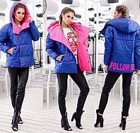7e09b4d01e7 Стильная тёплая женская куртка на синтепоне до больших размеров 1089