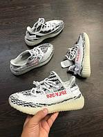 Кроссовки мужские Adidas Yeezy Boost V2 Zebra D1981 черно-белые