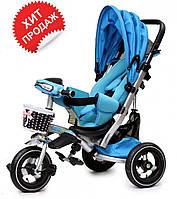 Детский трехколесный велосипед-коляска Baby trike CT-90, надувные колеса, аналог Кроссер Т-350,голубой
