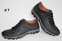 Кроссовки Clubshoes K7 черный (осень 2017)