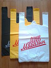 """Пакет майка """"Мій магазин"""" 29х49 см/25 мкм, упаковочные полиэтиленовые белые пакеты, пакет белый купить Киев"""