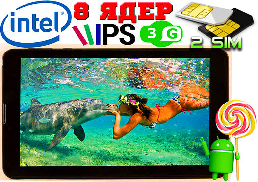 Планшет телефон Asus ZenPad Z500 INTEL 8 ядер, 2sim,GPS,3G Android 6