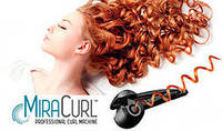 Плойка BaByliss Perfect Curling Machine супер укладка за  пару минут