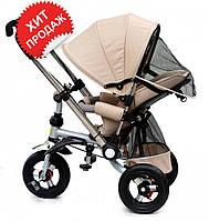 Детский трехколесный велосипед-коляска Baby trike CT-30, перекидная ручка, надувные колеса, бежевый