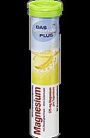 Шипучие таблетки-витамины DAS gesunde PLUS Magnesium (магний), 20шт