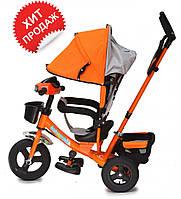 Детский трехколесный велосипед Baby trike CT-61, надувные колеса, оранжевый