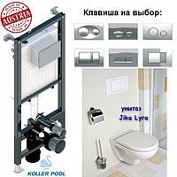 Комплект Инсталляция  с унитазом, Koller Pool Ancora ST 1200 и клавишей на выбор + унитаз Jika Lyra