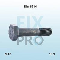 Болт с шестигранной головкой, особо прочный(HV), DIN 6914 М12,10.9  горячая оцинковка ГОСТ22353-77