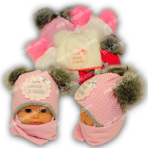 Детский комплект - шапка и шарф для девочки, A784F, Grans (Польша), утеплитель флис