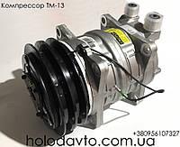 Компрессор Valeo TM-13 (12V, 24V / 2A) ; 102-835