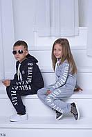 Костюм спорт детский 924 /ЕВ