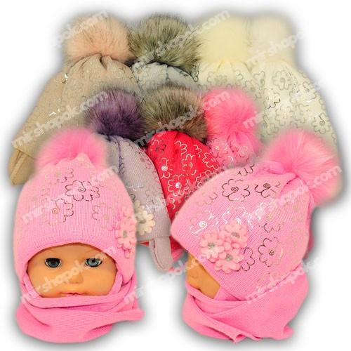 Детский комплект - шапка и шарф для девочки, A788ST, Grans (Польша), утеплитель Softi Term