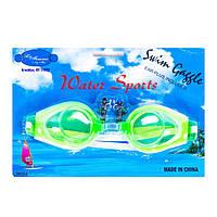 Очки для плавания WaterSport+беруши детские WS-96684. Распродажа!