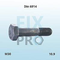 Болт с шестигранной головкой, особо прочный(HV), DIN 6914 М30,10.9  горячая оцинковка ГОСТ22353-77